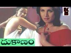 Actress Rambha's Dukanam Romantic Movie || Latest Romantic Full Telugu M...