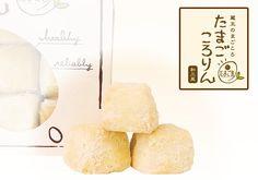 たまごころりん - 森の芽ぶき たまご舎|宮城蔵王の新鮮な卵を使った濃厚ぷりんやスフレなどを販売しています|仙台土産にも最適!人気のおみやげ店。