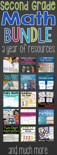 This Second Grade Math BUNDLE is full of resources for your classroom. These are the same activities and games that I have used in my classroom for the past several years. Resources are arranged by season and unit and span the full year. Get them all at a severely discounted price. | Complete Math Curriculum | Common Core Math | Teaching Math | Elementary Education | Second Grade | Third Grade
