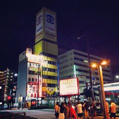Fukuoka - colourful architecture