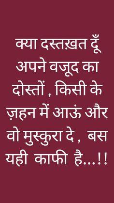 Ego Quotes, Attitude Quotes, Qoutes, Love Hurts Quotes, Hurt Quotes, My Emotions, Feelings, Love Sayri, Kalam Quotes
