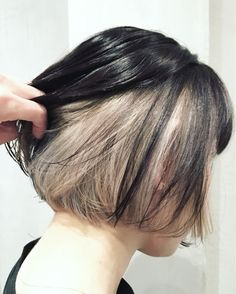 reference Korean Hair Color, Cabello Hair, Pastel Hair, Pretty Hairstyles, Hair And Nails, Hair Inspo, Hair Inspiration, Balayage Hair, Haircolor