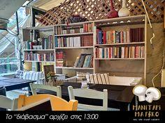 """Τα παιδιά ξεκίνησαν το σχολείο και οι μεγάλοι το """"διάβασμα"""" στο Μανιτάρι Μαγικό !  📍Προσφυγικής Αγοράς 32-34 Μπιτ Παζάρ ,#Θεσσαλονίκη ☎️ 2310.268886  #manitari_magiko #mpit_mpazar #thessaloniki #tavern #food #τοστέκιμας Facebook Sign Up, Bookcase, Shelves, Home Decor, Shelving, Decoration Home, Room Decor, Book Shelves, Shelving Units"""