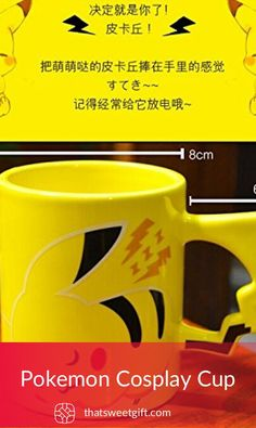 A unique pokemon cup for all pokemon lovers. The best way to enjoy your drinks and always keep your favorite pikachu in your hands. Pokemon Gifts, All Pokemon, Pikachu, Pokemon Cosplay, Unique Gifts, Popular, Gift Ideas, Mugs, Cosplay Pokemon