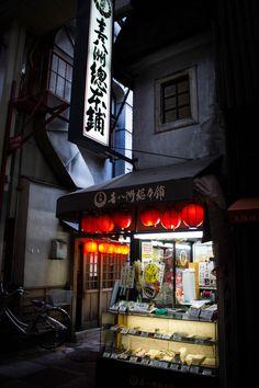 Japan (photo by Yasuo Tominaga) Aesthetic Japan, City Aesthetic, Japan Shop, Tokyo Japan, Japan Street, Turning Japanese, Japanese Streets, Visit Japan, Night City