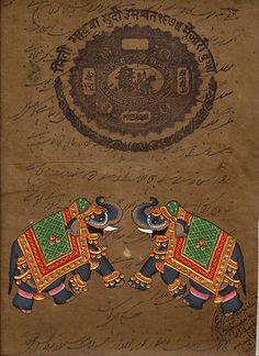 Painting on postcard from Rajastan, mixed media, ca. 1920 (20 cm X 30 cm).