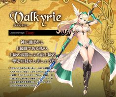 Valkyrie - Character designs to prepare you for the ecchi of the summer season