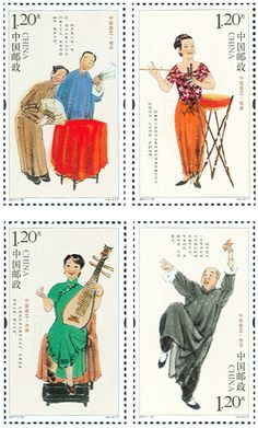 Chinese opera set of stamps | Chinese opera is a popular form of drama and musical theatre in China with roots going back as far as the third century CE. There are numerous regional branches of Chinese opera, of which the Beijing opera is one of the most notable.