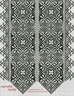 Hungarian Embroidery, Folk Embroidery, Cross Stitch Embroidery, Embroidery Patterns, Crochet Patterns, Knitted Mittens Pattern, Knitting Socks, Thread Art, Loom Beading