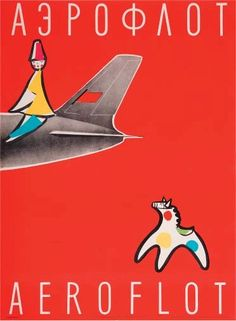 'Aeroflot' the national airline of the USSR, now Russia classic travel promotional poster from 1961