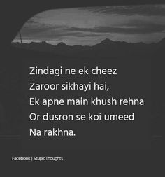 Zindagi ne ek cheez Zaroor sikhayi hai Ek apne main kuch rehna Or dusron se koi umeed Na rakhna Dil toot jatha hai Shyari Quotes, Hurt Quotes, Friend Quotes, Words Quotes, Funny Quotes, Life Quotes, Qoutes, Naughty Quotes, Allah Quotes