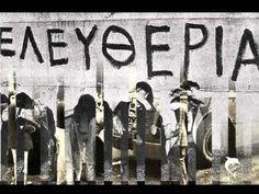 (Mikis Theodorakis) – ΑΝΤΩΝΗΣ ΚΑΛΟΓΙΑΝΝΗΣ - ΕΙΜΑΣΤΕ ΔΥΟ