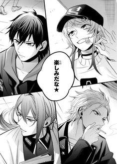 Anime Boys, Hot Anime Guys, Rap Battle, Poses, Boy Art, Anime Artwork, Manga, Nightmare Before, Division