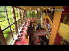 秋保温泉 ホテル瑞鳳 2013年春 CM 新・和tasteバイキング - YouTube <<<<< billy joel - piano man