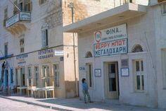 ERMOUPOLI Syros Greece, Greece History, Greece Islands, Travel Agency, Holiday Travel, Scotland, Landscapes, Holidays, Retro