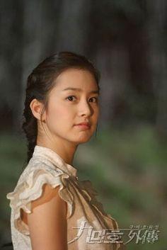 Nine tailed fox Nine Tailed Fox, Kim Tae Hee, Korean Actresses, Yuri, Asian Beauty, Ruffle Blouse, Film, Pretty, Beautiful