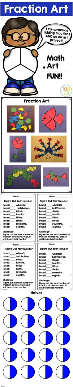 This product combines math and art! It would be perfect to use if you study fractions, circles, or need an activity for Pi Day. Students will use pieces of fraction circles to create pictures. Once they are done with their picture they can add up the fractions they used to make the picture. This activity would work in a math center during rotations.
