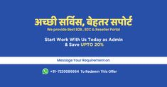 Ezulix is the best software development company in Jaipur, India. We offer best solution for business software, mobile application, web design & development. Web Application Development, Mobile Application, Design Development, Software Development, Startup Ideas, Business Software, Competitor Analysis, Start Up Business, Opportunity