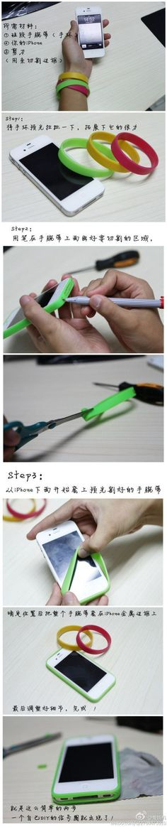 Not in English but a nice quick fix to help protect phones without much cost.