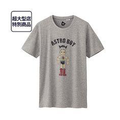 Astro boy uniqlo UT