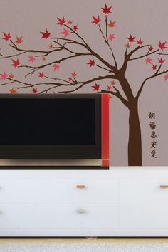 Japanese Tree Removable Wall Decal Set