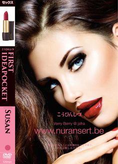 Wie wil er geen rode lippenstift in haar collectie ? Nu aan een koopje kijk snel www.nuransert.be #koopje #fullcoverage #lipstick #jafra #verryberry #jafra #belgium #usa