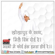 Good Friday Quotes Jesus, Quotes About God, Hindi Attitude Quotes, Bhagavad Gita, Believe In God, Rage, Avatar, Lord, Youtube