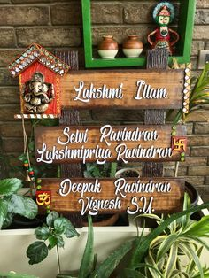 Wooden Name Plates, Wooden Names, Projects For Kids, Wood Projects, Name Plate Design, Name Plates For Home, India Home Decor, Home Entrance Decor, Laser Cut Mdf