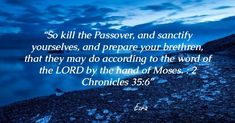 Happy Passover Greetings, Wishes, Quotes, Messages, Sayings Passover Wishes, Happy Passover Greeting, Happy Passover Images, Passover Greetings, Wish Quotes, Happy Quotes, Happy Easter Messages, Passover And Easter, Gospel Of Mark