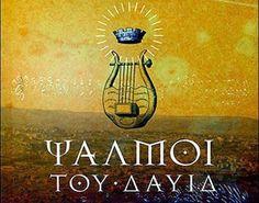 Οι ψαλμοί του Δαυίδ για κάθε περίσταση στη ζωή μας Orthodox Prayers, Orthodox Christianity, I Pray, Religion, Spirituality, Faith, God, Magic, Colours