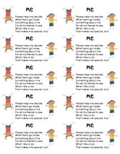 First Grade Garden: All About Me bags