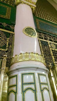 Beautiful  picture of  Riyadh  ul Jennah#Medina
