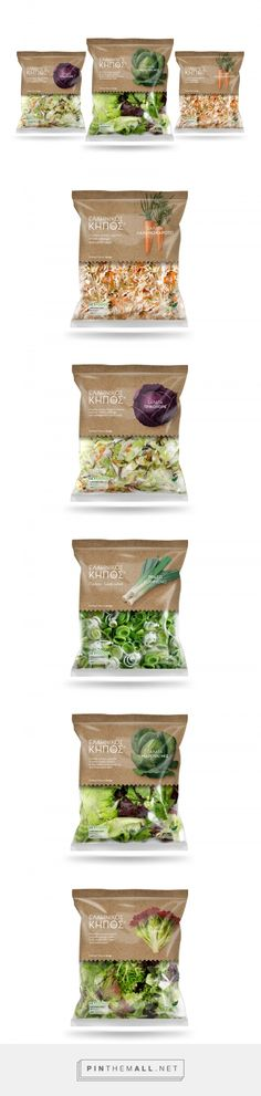 ELLINIKOS KIPOS Salad packaging design by Superfy - http://www.packagingoftheworld.com/2017/10/ellinikos-kipos-salads.html