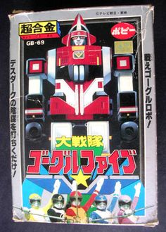 Godaikin Chogokin Toy Japan Robot Advertising Display Sign Popy Bullmark 超合金 ポピー