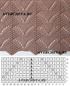 Вязаный комплект 'Осенний блюз' (описание + схемы) | razpetelka.ru