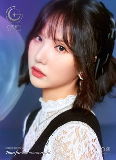 여자친구 The Mini Album - Concept Photo : 네이버 포스트 Kpop Girl Groups, Korean Girl Groups, Kpop Girls, Gfriend Album, Jung Eun Bi, Gfriend Sowon, Photoshoot Images, Cloud Dancer, G Friend