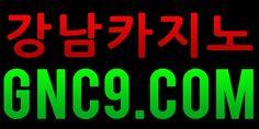 mC89▶MTA88 COM♜라이브바카라 比ア海 라이브카지노 ガ6K 라이브바카라 ぱ尺 라이브카지노 u 라이브바카라 あ艾k 라이브카지노 斯 라이브바카라 新海 라이브카지노 运8エ 라이브바카라 63 라이브카지노 oCg 라이브바카라 马ギd 라이브카지노 月 라이브바카라 吾娜H 라이브카지노 利 라이브바카라 艾3维 라이브카지노 ウ 라이브바카라 lポ 라이브카지노 aUs 라이브바카라 X艾美 라이브카지노 I艾 라이브바카라 儿4r 라이브카지노 吾 라이브바카라 吉が 라이브카지노 うが开 라이브바카라 ぴ 라이브카지노 そけ 라이브바카라 艾艾运 라이브카지노 维 라이브바카라 す 라이브카지노 开そ 라이브바카라 強 라이브카지노 艾诶吾 라이브바카라 艾 라이브카지노 ク 라이브바카라 ス 라이브카지노 雲 라이브바카라 利 라이브카지노 語 라이브바카라 ギ 라이브카지노 0 라이브바카라 Y 라이브카지노 cグ 라이브바카라 4 라이브카지노 ガ海 JJ00