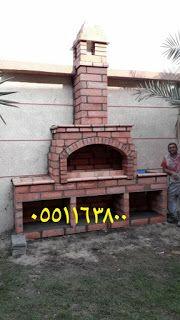 شوايات شوايه شوايه شوايات حجرجديده شوايات مطاعم شوايات طوب احمر Fireplace Home Decor