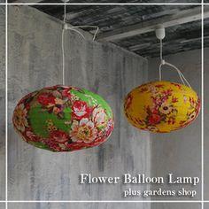 Flower Balloon Lamp