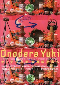 Japanese Exhibition Poster: Labyrinth. Onodera Yuki. 2010 - Gurafiku: Japanese Graphic Design