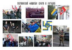 Western Ukrainian fascists are Nazis. The Ukrainian army is the army of murderers and fanatics!
