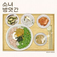 26번째 이미지 Food Graphic Design, Food Sketch, K Food, Food Painting, Food Platters, Food Drawing, Food Illustrations, Korean Food, Food Pictures