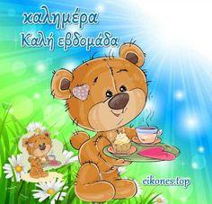 Αποκλειστικές Εικόνες Τοπ για Καλή Εβδομάδα.! - eikones top Winnie The Pooh, Pikachu, Disney Characters, Fictional Characters, Winnie The Pooh Ears, Pooh Bear