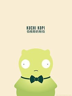 """Kuchi Kopi"" Bob's Burgers Limited Edition Glow in the Dark Silkscreen by Ryan Padgham"