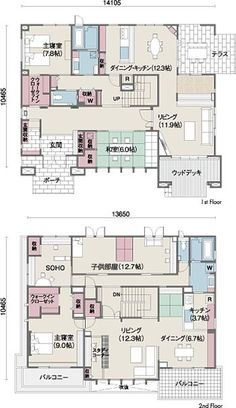 Japanese House, Home Design Plans, Interior Architecture, House Plans, Floor Plans, House Design, Flooring, How To Plan, Ideas