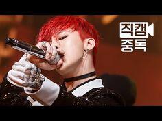 엠넷 직캠중독) 빅뱅 지드래곤 직캠 Bang Bang Bang BIGBANG G-Dragon Fancam @Mnet MCOUNTDOWN Rehearsal_150604 - YouTube