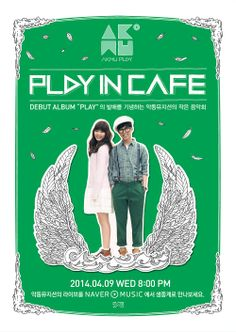 AKMU PLAY In CAFE