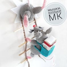 VK is the largest European social network with more than 100 million active users. Crochet Doll Pattern, Crochet Patterns Amigurumi, Amigurumi Doll, All Free Crochet, Knit Or Crochet, Crochet Toys, Beautiful Crochet, Baby Toys, Free Pattern