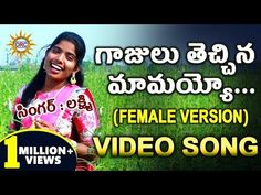 Audio Songs Free Download, Dj Download, New Song Download, Mp3 Music Downloads, Dj Songs List, Dj Mix Songs, Love Songs Playlist, Folk Song Lyrics, Mp3 Song