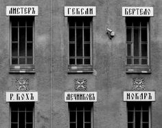 house on Academic Pavlov str.